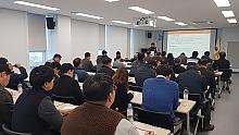 조선해양 ICT융합 기술 고도화 및 상용화 지원사업 설명회 개최 썸네일 이미지