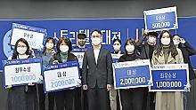 울산콘텐츠코리아랩 '제2회 스토리텔링대전' 시상식 개최 썸네일 이미지