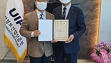 제6차 직원채용 최종합격자 임용식 개최 썸네일 이미지